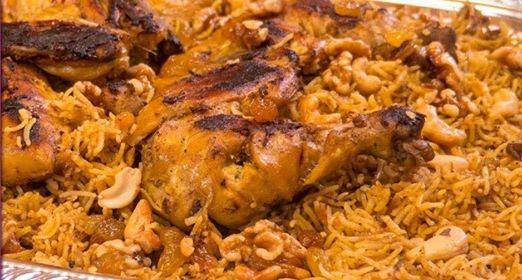 كبسة دجاج على الطريقة السعودية (الشيف جاد محمود)