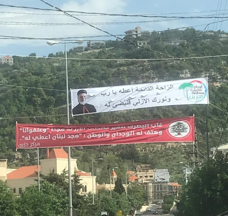 """جزين تحكي"": جزين... مجد لبنان أعطي له"