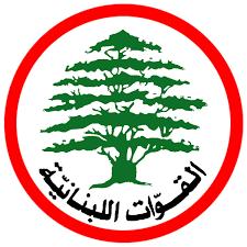 """ابو نادر يعلن استقالته من """"القوات"""""""