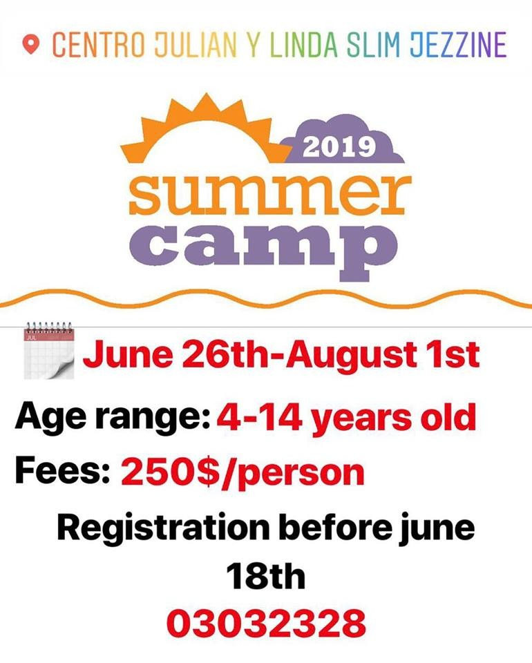 مخيم صيفي في مجمع ليندا وخليل سليم من 26 حزيران حتى 1 آب