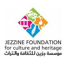لقاء حول مشاريع البنى التحتية الخاصة بالمياه في القرى... مؤسسة جزين للثقافة والتراث