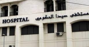 موظفو مستشفى صيدا: أنقذونا من مطرقة الكيدية وسندان النكايات