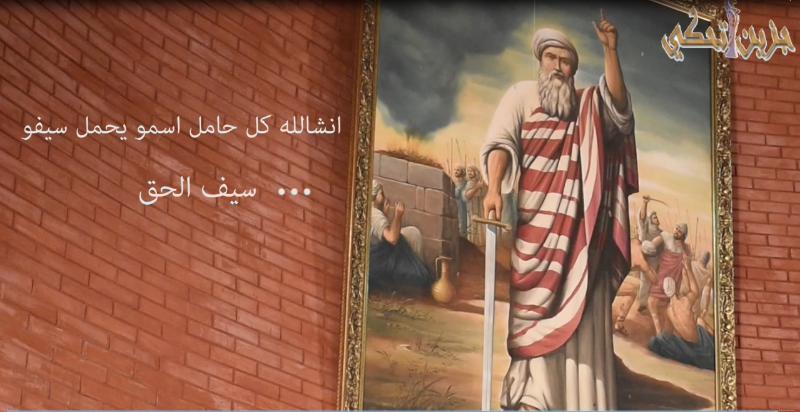 """""""جزين تحكي"""": مار الياس المجيدل... ان شالله كل حامل اسمو يحمل سيفو"""