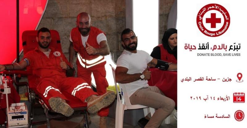 تبرّع بالدم وأنقذ حياة مع الصليب الأحمر جزين 14 آب في جزين