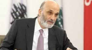 جعجع: الوضع اللبناني في حالة تخبط وتدهور مستمر