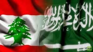 مذكرة تفاهم في مجالات العمل بين لبنان والسعودية
