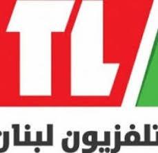 فنانون يدخلون إلى تلفزيون لبنان احتجاجا لعدم نقله التظاهرات