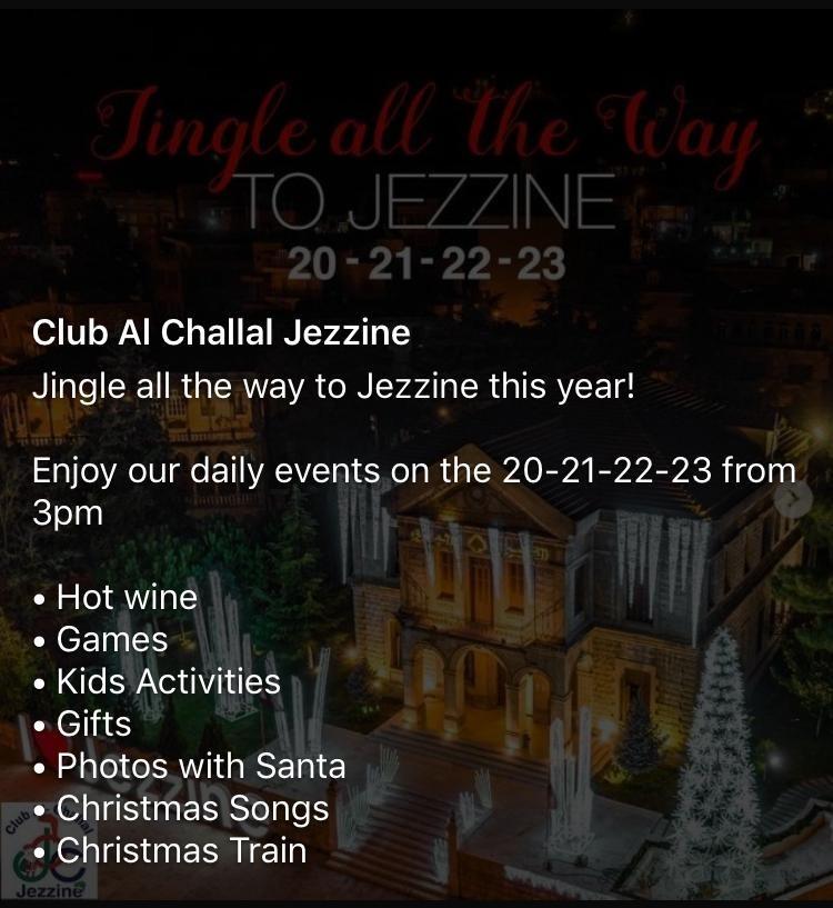 فرح الميلاد مع نادي الشلال من 20 حتى 23 ك1 في جزين