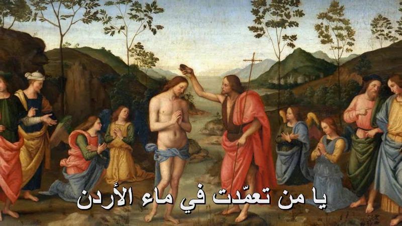 """جزين تحكي"": الليلة بيمرق يسوع... دايم دايم"