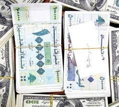 الدولار بلغ الـ2400 ل.ل.