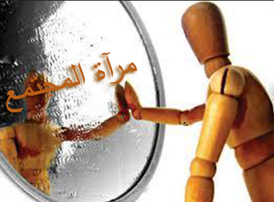 """أنا """"إمّي"""" غير لأنها أكبر من الدني... (شيرين حنا)"""