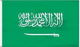 أول وفاة بالفيروس في السعودية