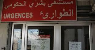 12 حالة ايجابية في مستشفى بشري الحكومي