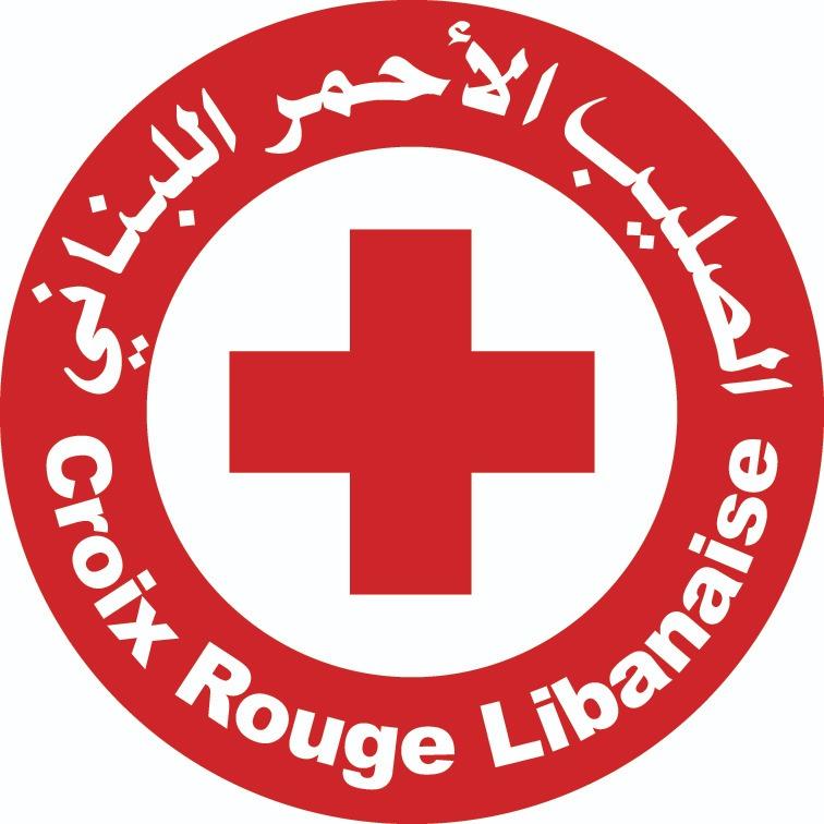 الصليب الأحمر اللبناني... دعمكن بيرجعلكن
