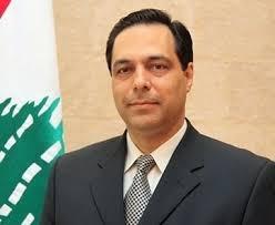 في ذكرى كرامي... دياب: تتجاوز الاغتيال السياسي إلى اغتيال وحدة لبنان