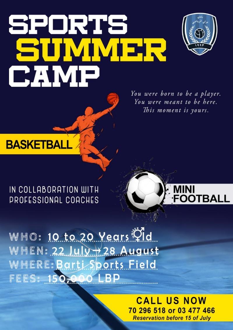 BARTI SUMMER CAMP من 22 تموز حتى 28 آب