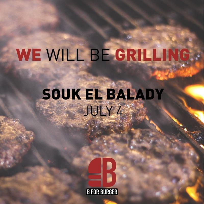 """ريبال والفرقة وB 4 Burger في """"سوق البلدي"""" في لبعا غدا"""