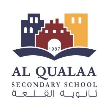 بدء التسجيل في ثانوية القلعة للعام الدراسي 2020-2021