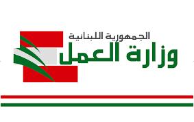 وزارة العمل : لإبقاء الاوراق الثبوتية بحوزة العمال الاجانب