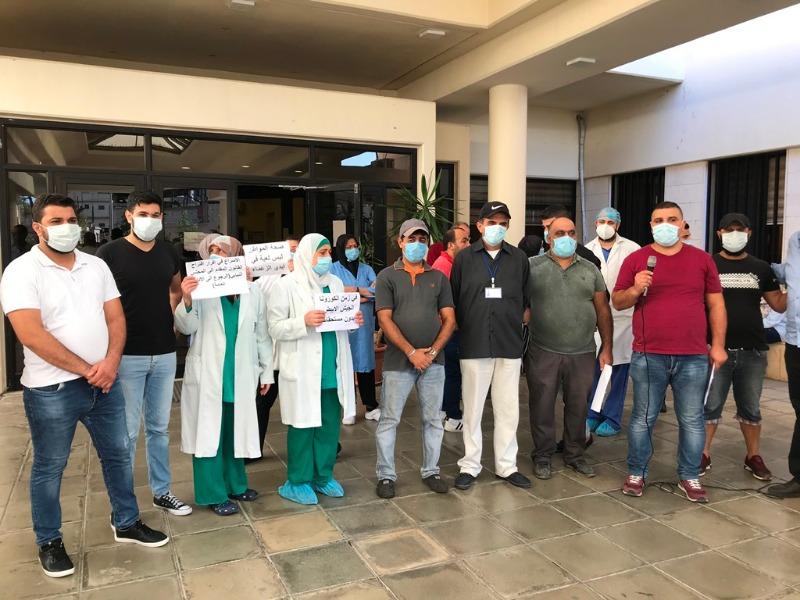 اعتصام في مستشفى صيدا الحكومي: لحل ازمة الرواتب ودعم المستشفيات