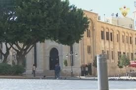 فرعية اللجان: العقد مع الفاريز يخضع للقوانين اللبنانية فلا دخول إلى كل الحسابات