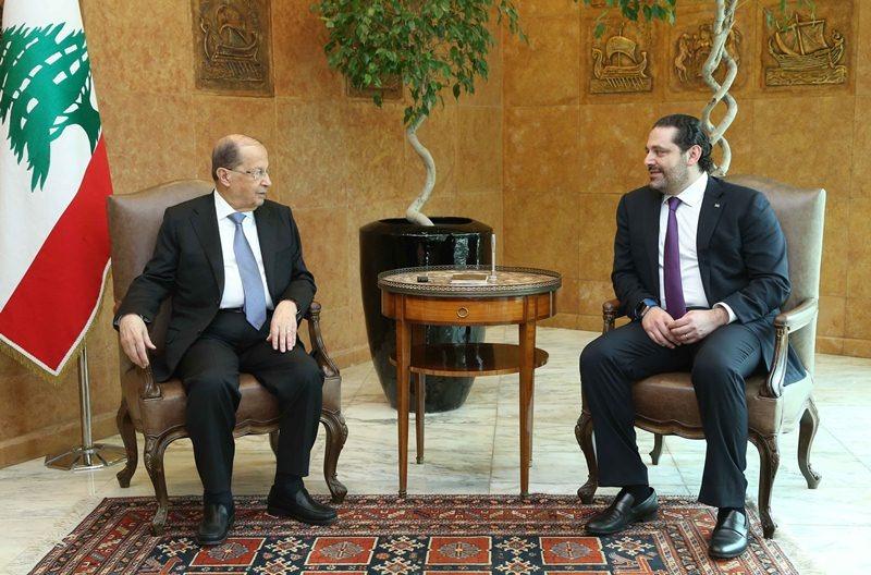 عون استكمل والحريري درس الملف الحكومي في اجواء من التقدم والتأني
