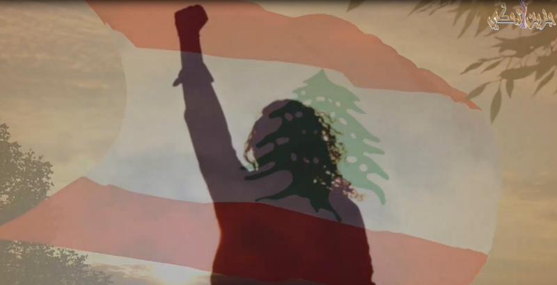 """(بالفيديو) """"جزين تحكي"""": عن أي استقلال عم تحكوا؟"""