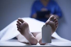 عقيد متقاعد في الجمارك جثة في منزله في قرطبا