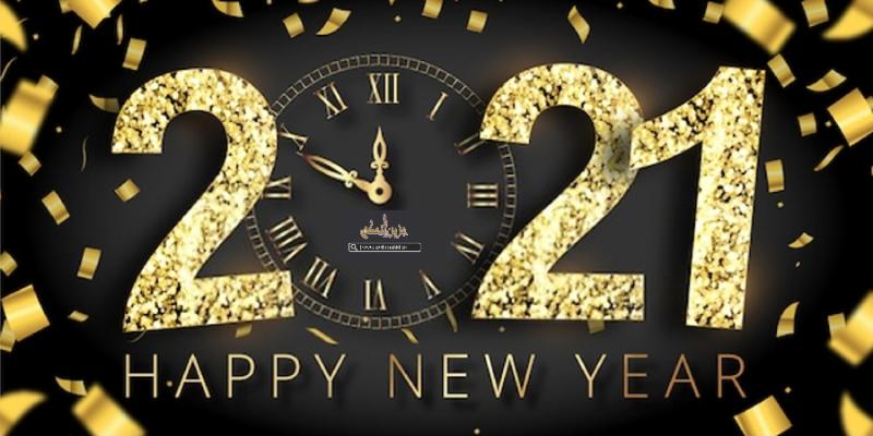 """""""جزين تحكي"""": عسى أن تكون 2021 سنة الفرح والسلام"""