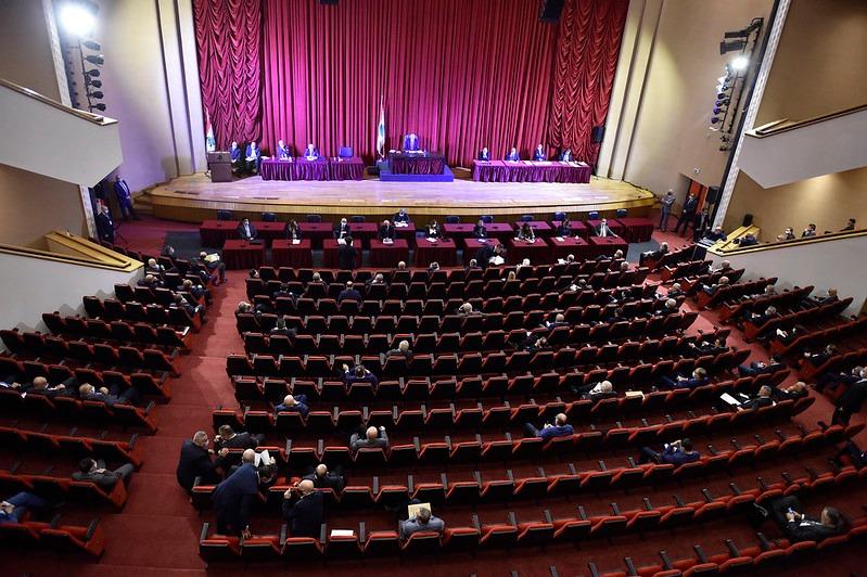 بدء الجلسة النيابية في الأونيسكو