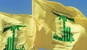 حزب الله استنكر وضع الشيخ المروي والمقداد على لائحة العقوبات