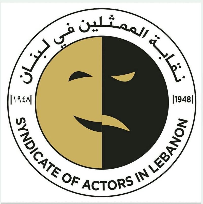 نقابة الممثلين: في رحيل تابت يفقد لبنان أحد أعمدة الفن