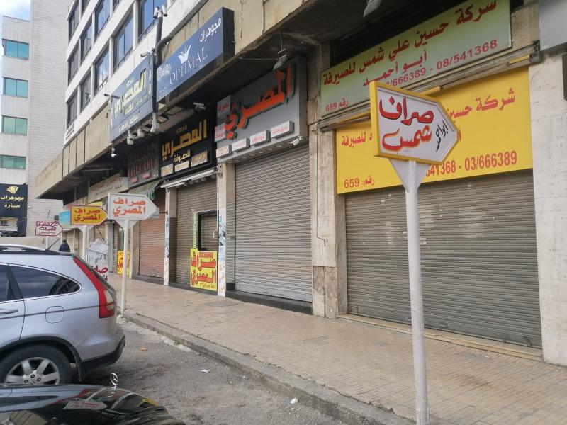 محتجون يقفلون محال الصيرفة في ساحة شتوره بعد ارتفاع الدولار