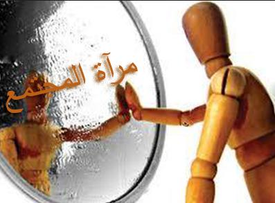 مسمار نعش ابنها بقلبها... (شيرين حنا)