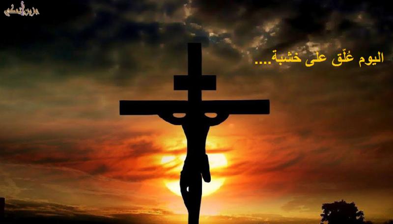 """""""جزين تحكي"""": فليكن موتك أيها المسيح قيامة للبنان"""