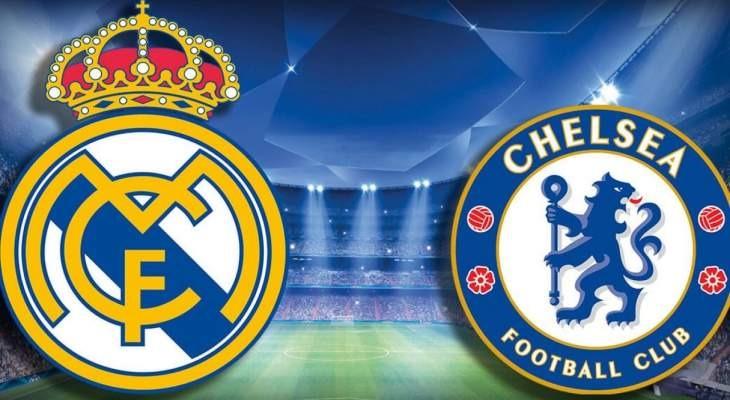 التشكيلة المتوقعة لمواجهة ريال مدريد وتشيلسي