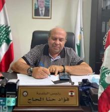 كورونا تخطف رئيس بلدية أنان فؤاد الحاج من بين أحبائه... المسيح قام!