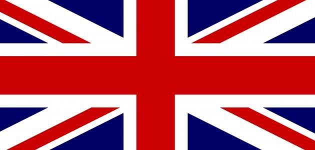 بريطانيا: التحالف مع الولايات المتحدة واستراليا لا يشكل اختلافا مع فرنسا