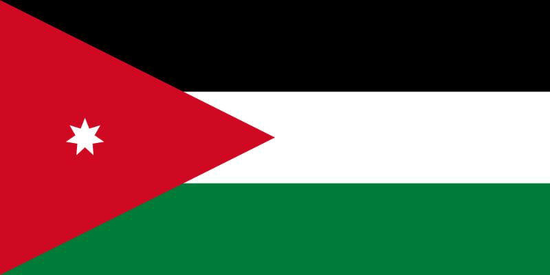الأردن: المعلومات الواردة في وثائق باندورا مغلوطة وتهدد سلامة الملك وأسرته