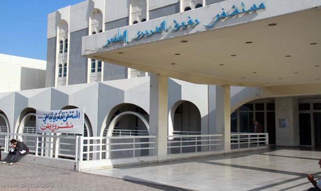 موظفو مستشفى الحريري يغلقون أقسام الطوارئ ومراكز التلقيح غدا