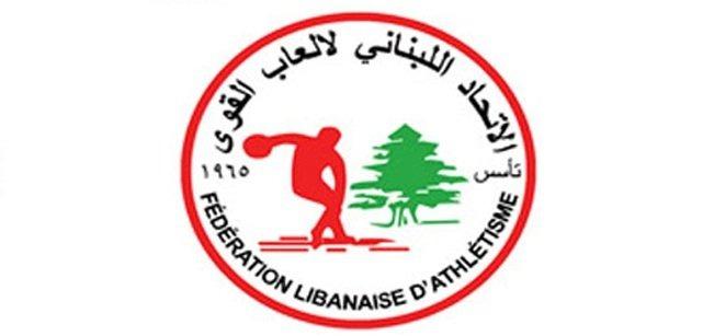 بطولة لبنان لنصف الماراتون الاحد