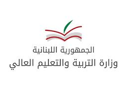 التربية: نترك لادارة كل مدرسة في بيروت قرار الفتح والاقفال وفقا للظروف