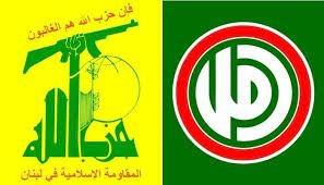 """أمل-حزب الله: المشاركون في التجمع السلمي تعرض لاعتداء مسلح من مجموعات """"القوات"""""""