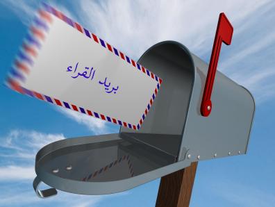 لبنان حلبة ثيران! (ندين)