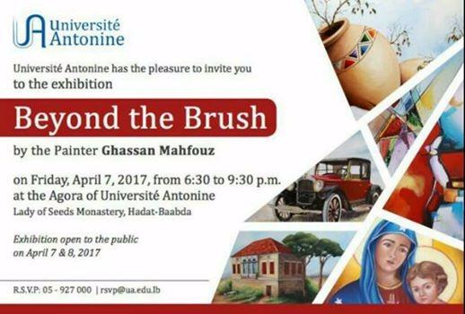 """غسان محفوظ يفتتح معرضه """"Beyound the Brush"""" في الجامعة الأنطونية 7 نيسان"""